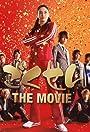 Gokusen: The Movie