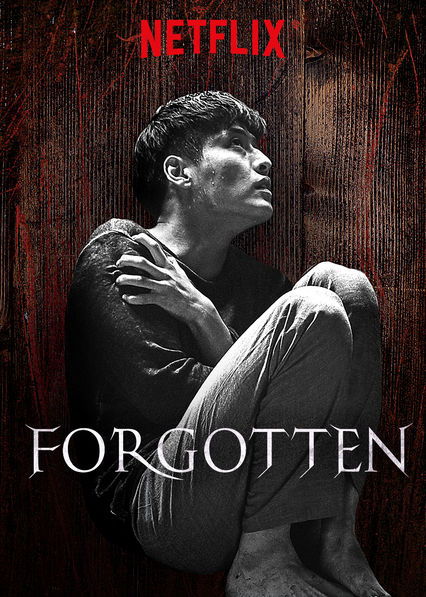 فيلم Forgotten 2017 مترجم