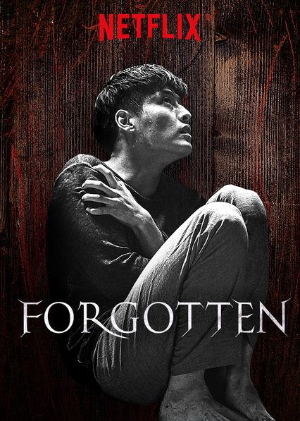 Forgotten / Gi-eok-ui bam (2017) Korean Movie