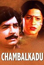 Champalakadu Poster