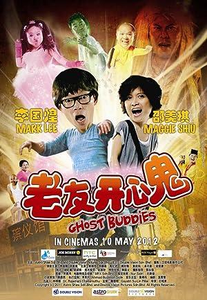Ghost Buddies (2012)