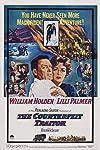 The Counterfeit Traitor (1962)