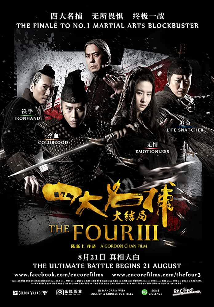 The Four 3 2014 Full Movie 720p BluRay Dual Audio ESub 900MB
