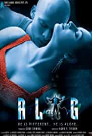 Alag: He Is Different.... He Is Alone... Poster