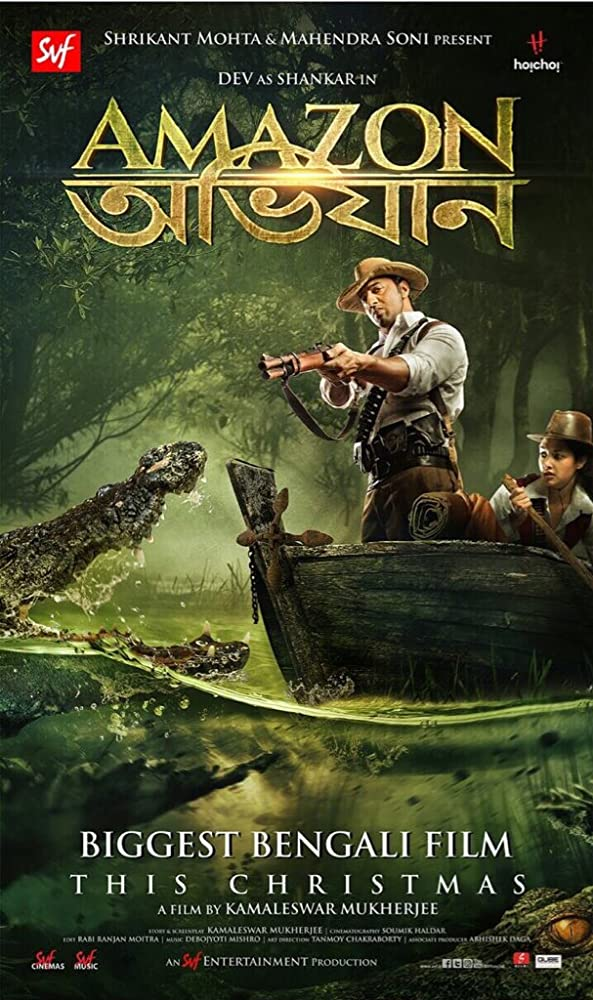 Amazon Obhijaan 2017 Bengali 720p HDRip TrueHD x264 ESubs