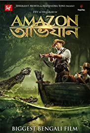 Amazon Obhijaan (2018)  Bengali