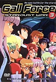 Gall Force: Stardust War Poster