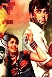 Bhai-Bhai Poster