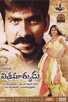 Vikramarkudu (2006)