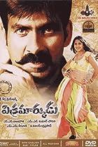 Vikramarkudu (2006) Poster