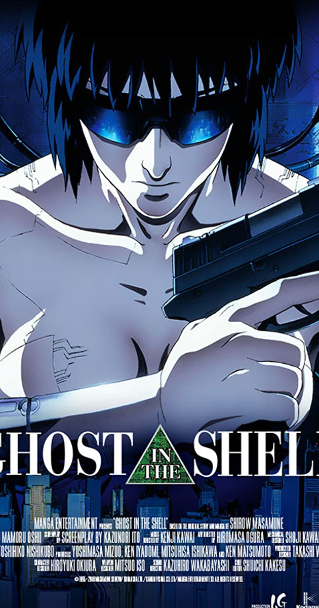 Ghost In The Sheel