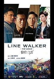 Shi tu xing zhe(2016) Poster - Movie Forum, Cast, Reviews
