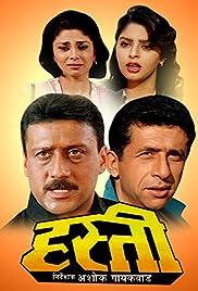 Hasti Poster