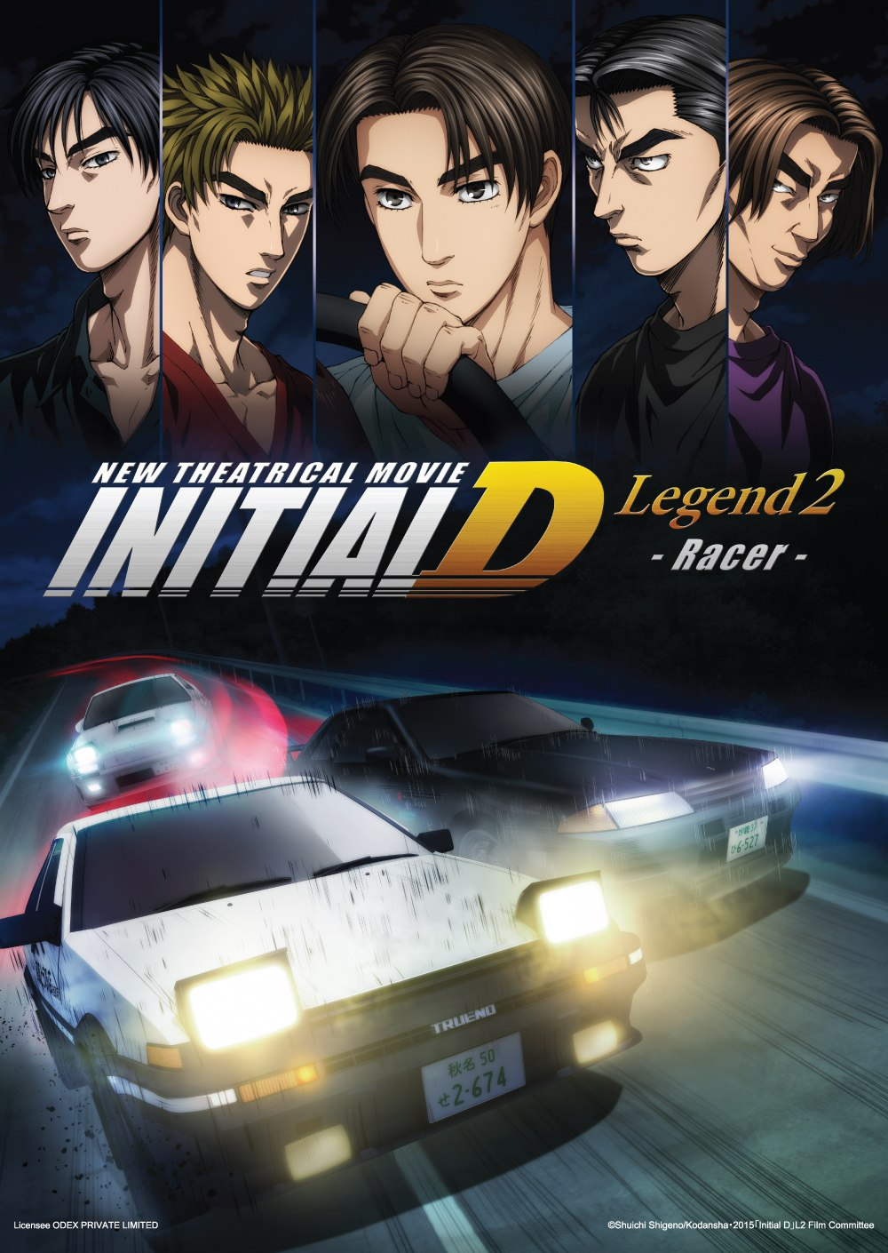 New Initial D the Movie: Legend 2 - Racer