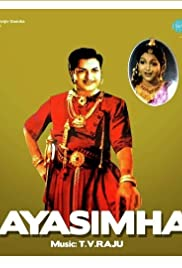 Jayasimha