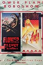 Flower Planet (1990) Poster