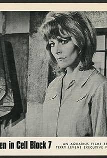 Anita Strindberg Picture
