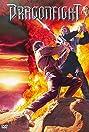 Dragonfight (1990) Poster