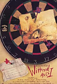 Withnail & I Poster