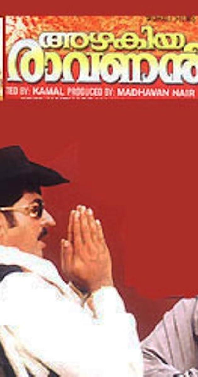 Chanthupottu Malayalam Movie Free 15