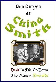 China Smith Poster