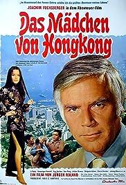 Das Mädchen von Hongkong Poster