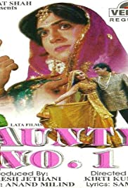 Aunty No. 1 Poster