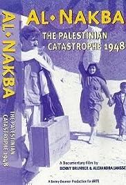 Al-Nakba Poster