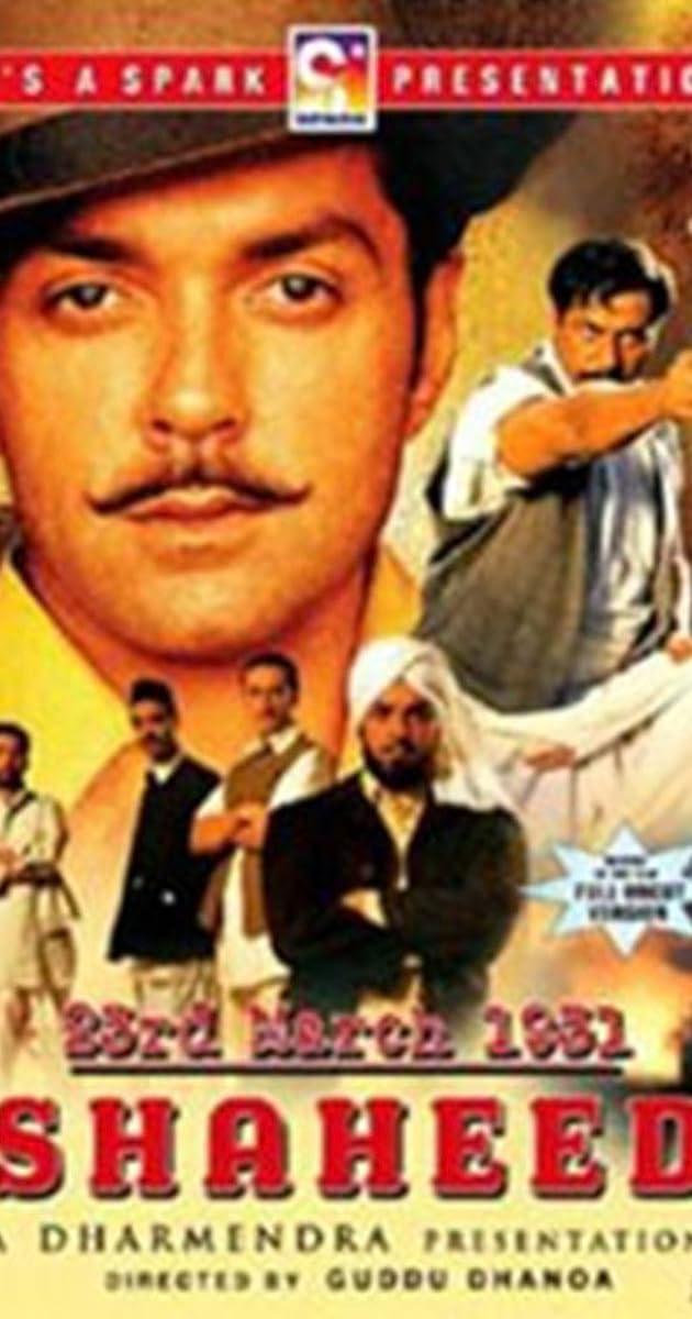 Bengali Movie ShaheedEAzam Download Movies
