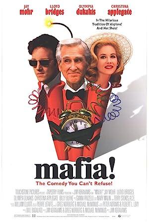 Jane Austen's Mafia - Мафия 1998 БГ Аудио Пародия