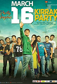 Kirrak Party (2018)