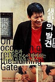 Saenghwalui balgyeon Poster