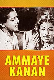 Ammaye Kaanaan Poster