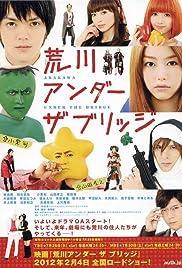 Arakawa Under the Bridge Poster - TV Show Forum, Cast, Reviews
