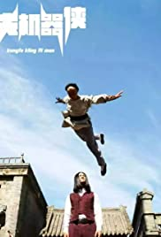 Kung Fu Cơ Khí Hiệp