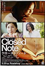 Closed Note