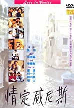 Qing ding Wei Ni Si