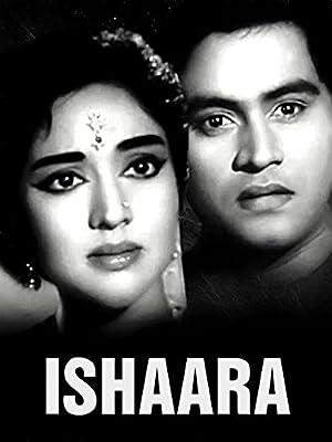 S.K. Prabhakar Ishaara Movie