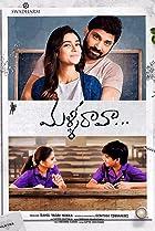 Malli Raava (2017) Poster
