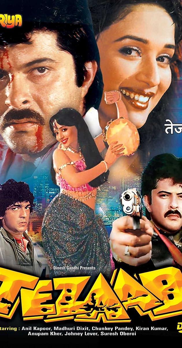 Ram Lakhan Hindi Dubbed Free Download Utorrent