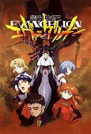 Shin Seiki Evangerion Poster