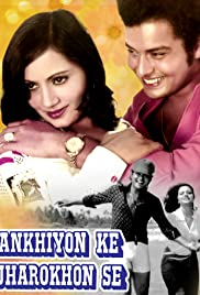 Ankhiyon Ke Jharokhon Se Poster