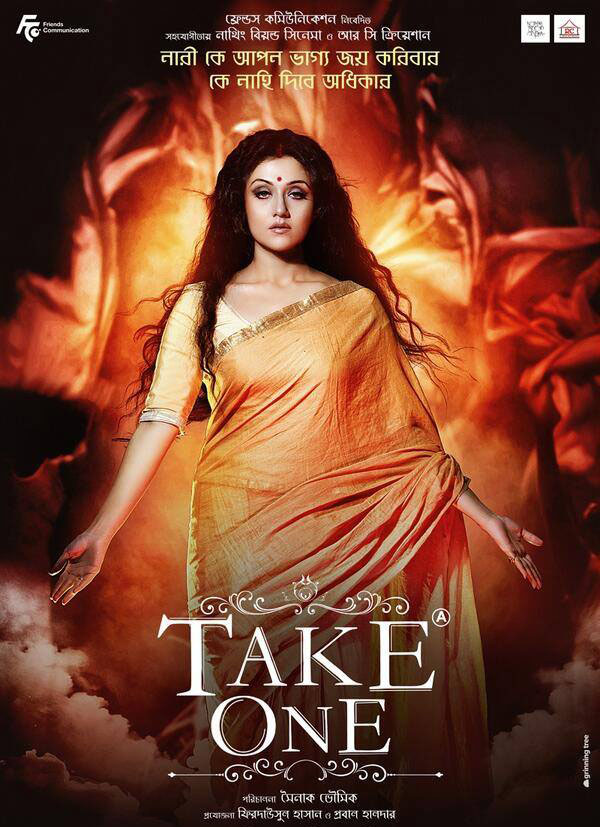 Download Take One Movie