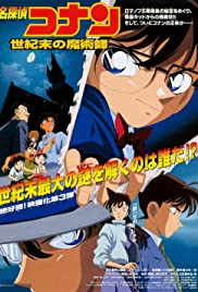 Meitantei Conan: Seiki matsu no majutsushi Poster