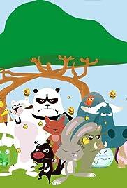 Skunk Fu! Poster