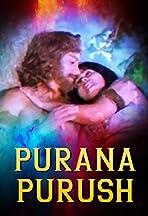Purana Purush