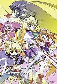Samayou kishi tachi Poster