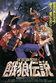 Fatal Fury: The Motion Picture Poster