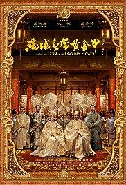 Man cheng jin dai huang jin jia Poster