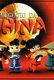 Negócio da China Poster